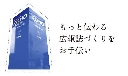 Animo 無料ダウンロード