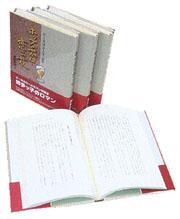 publish02