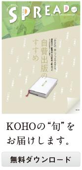 すぷれっど Vol.13